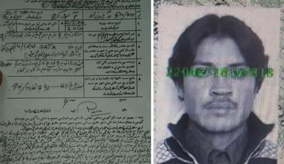 2 کروڑ روپے ڈکیتی کا ملزم گرفتار