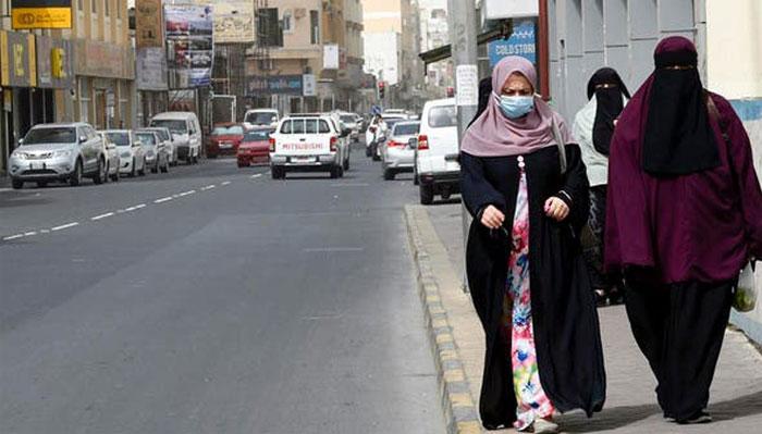 کورونا کی روک تھام: بحرین میں ماسک نہ پہننے والے پر  20 دینار جرمانہ ہوگا