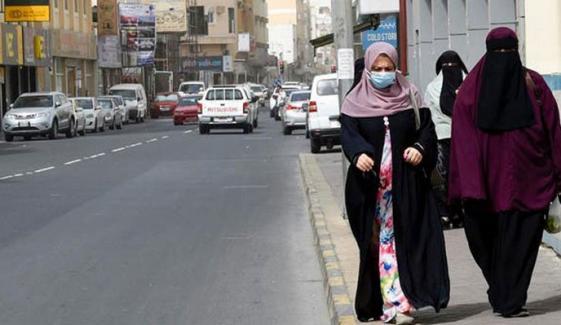 بحرین: ماسک نہ پہننے پر 20 دینار جرمانہ