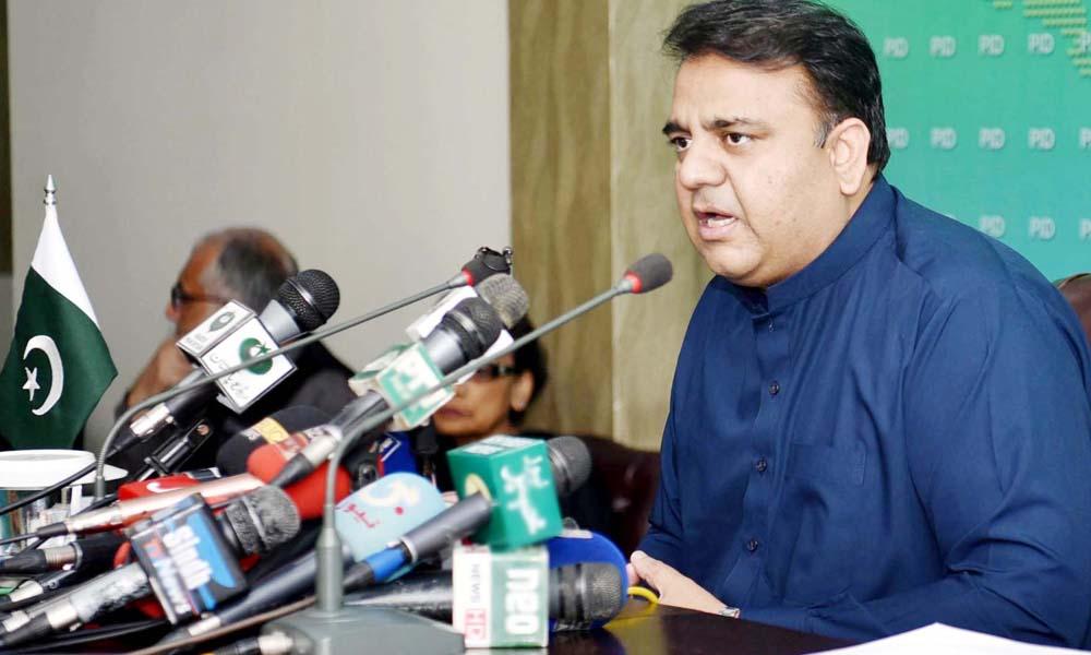عمران خان کسی مارشل لاء کا حصہ نہیں رہے، فواد چوہدری