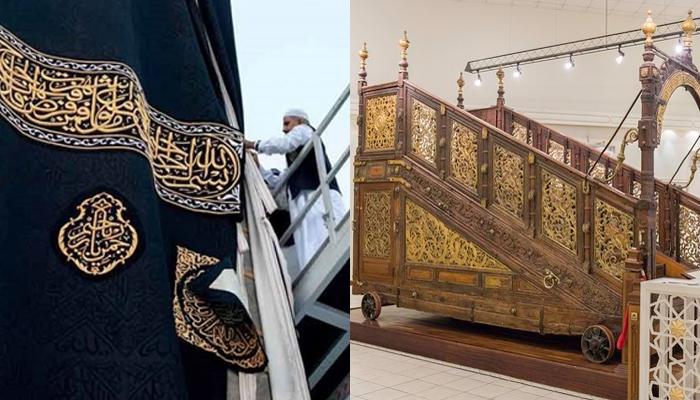 سعودی عرب: غلاف کعبہ فیکٹری، عجائب گھر کھولنے کی منظوری