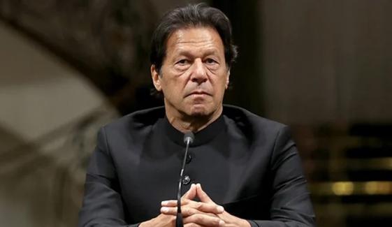 وفاقی کابینہ اجلاس کا 16 نکاتی ایجنڈا جاری