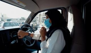 سعودی عرب: خاتون ایمبولینس ڈرائیور بن گئیں