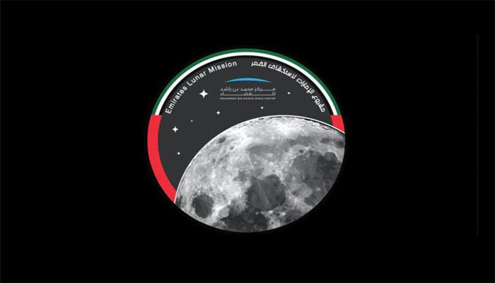 متحدہ عرب امارات کا 2024 میں چاند پر بغیر پائلٹ خلائی مشن بھیجنے کااعلان