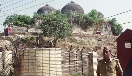 بابری مسجد انہدام کیس، تمام ملزمان بری