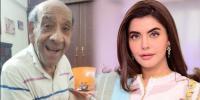 ندا یاسر کا مرزا شاہی کے انتقال پر اظہار افسوس