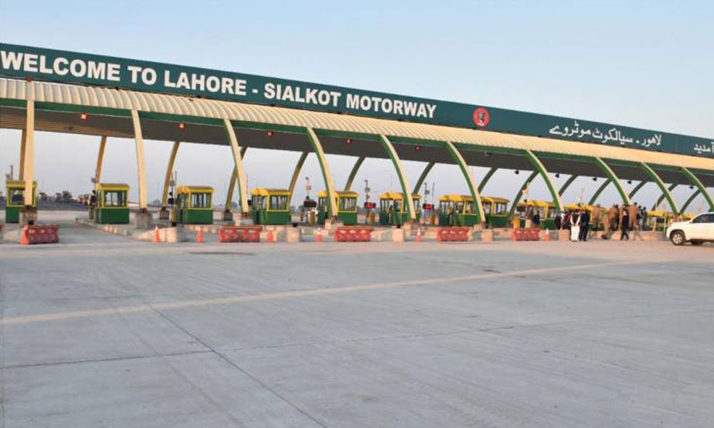 لاہور پولیس کی موٹروے پر اہلکار تعیناتی سے معذرت