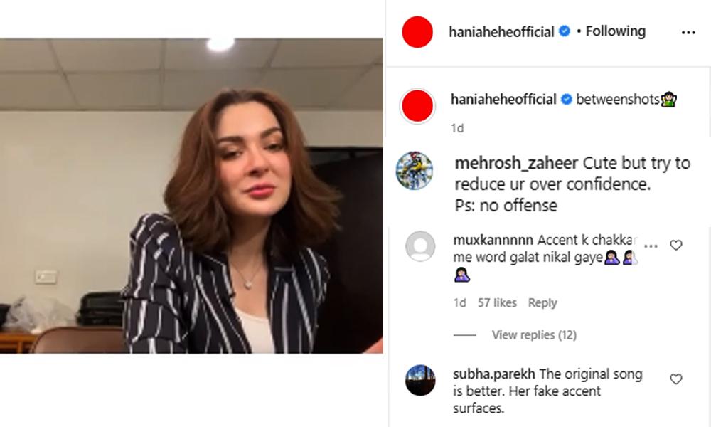 ہانیہ عامر جسٹن بیبر کا'فی میل' ورژن قرار