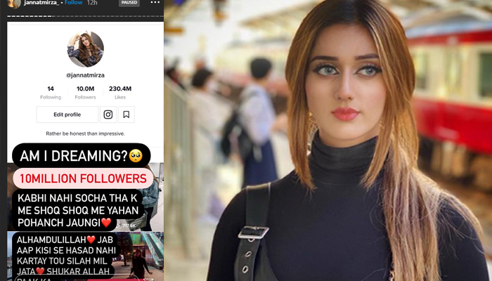 پاکستان کی نمبر ون ٹک ٹاک اسٹار کون؟
