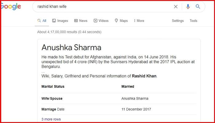 گوگل نے انوشکا شرما کو راشد خان کی اہلیہ بنادیا