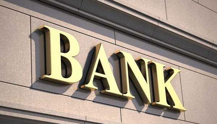 بینکس عوامی ڈپازٹس سے قرض دینے کے بجائے سرمایہ کاری کرنے لگے
