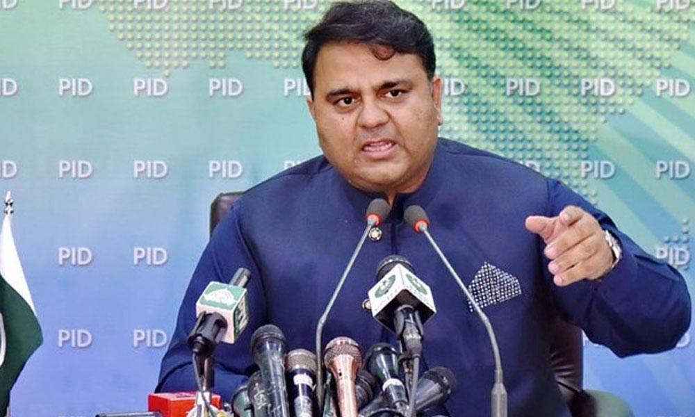 وزیراعظم عمران خان آج ہارٹ اسٹنٹس مینو فیکچرنگ کا افتتاح کرینگے، فواد چوہدری