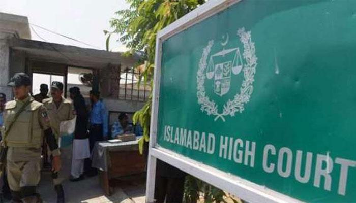اسلام آباد ہائیکورٹ نے صحافی کو ہراساں کرنے سے روک دیا