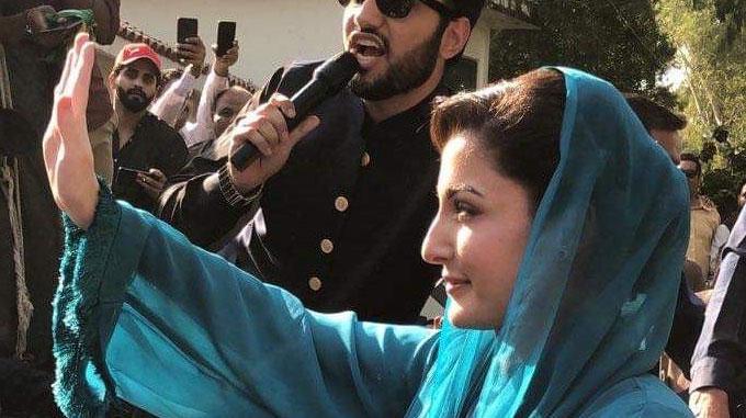 مریم نواز نے سیکورٹی و گاڑیاں فراہم کرنے پر شہباز شریف و حمزہ کا شکریہ ادا کیا