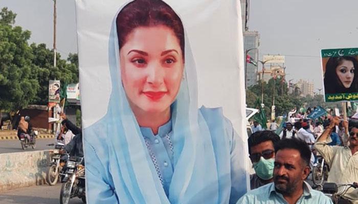 مریم نواز نے پرجوش استقبال پر کراچی کا عوام شکریہ ادا کیا
