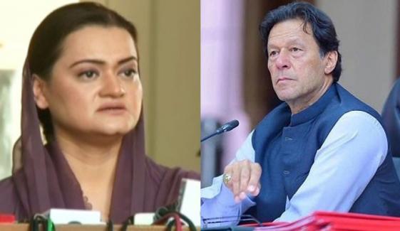 مریم اورنگزیب کا وزیراعظم عمران خان کو نہ گھبرانے کا مشورہ