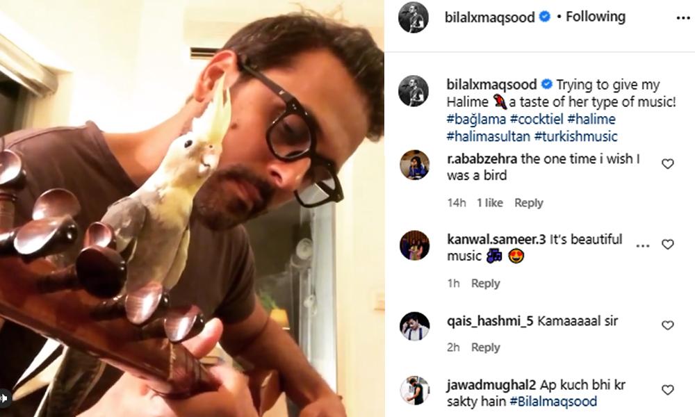 بلال نے حلیمہ سلطان کو کونسا میوزک سنایا؟