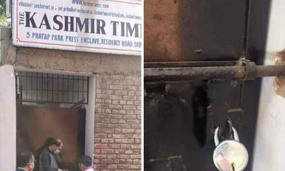 مقبوضہ کشمیر میں سب سے پرانے اخبار کا دفتر سیل