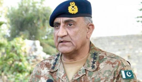 آرمی چیف نے کراچی واقعے کا نوٹس لے لیا