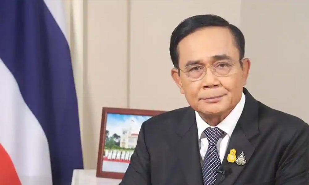 تھائی لینڈ میں نافذ ایمرجنسی احکامات منسوخ