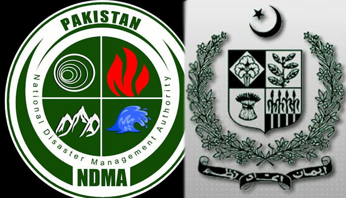 وفاقی حکومت نے NDMA کو کورونا کیلئے کتنی رقم دی؟