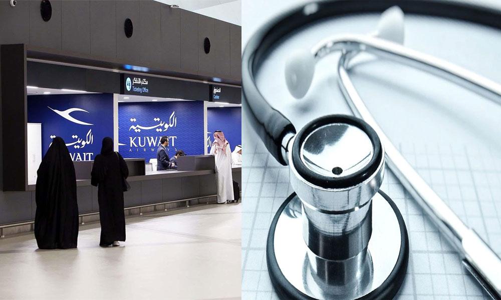 پاکستانی ڈاکٹرز و طبی عملے کی پہلی کھیپ کویت پہنچ گئی