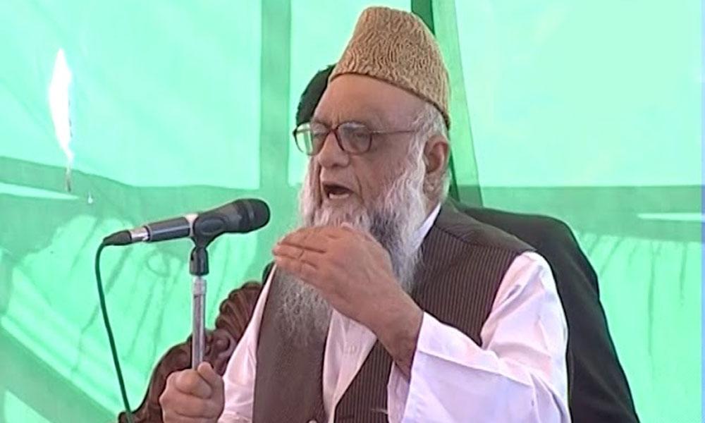 ہمیں یہ نیا پاکستان نہیں چاہیئے: علامہ ساجد میر