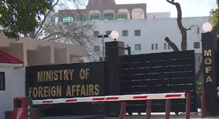 چند ممالک کے غیر ذمے دار عناصر توہین آمیز حرکتیں کر رہے ہیں، پاکستان