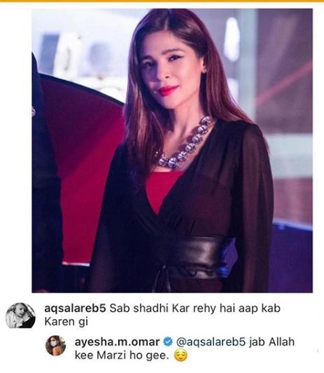 عائشہ عمر نے شادی کے حوالے سے بتادیا