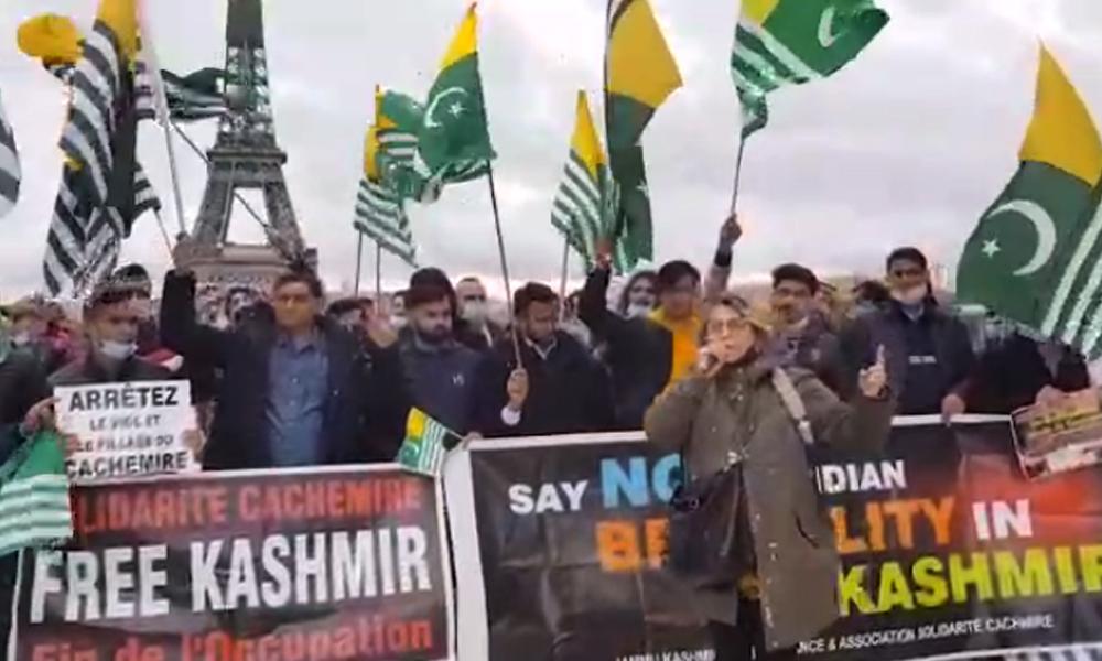 فرانس، پاکستانی اور کشمیری کمیونٹی نے 27 اکتوبر بلیک ڈے کے طور پر منایا