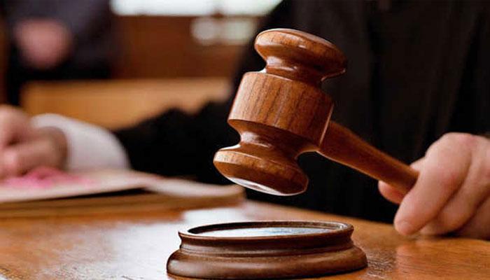 ملیر کی 1729ایکٹر زمین کی غیر قانونی الاٹمنٹ کے ریفرنس کا فیصلہ،7 ملزمان کو سزا