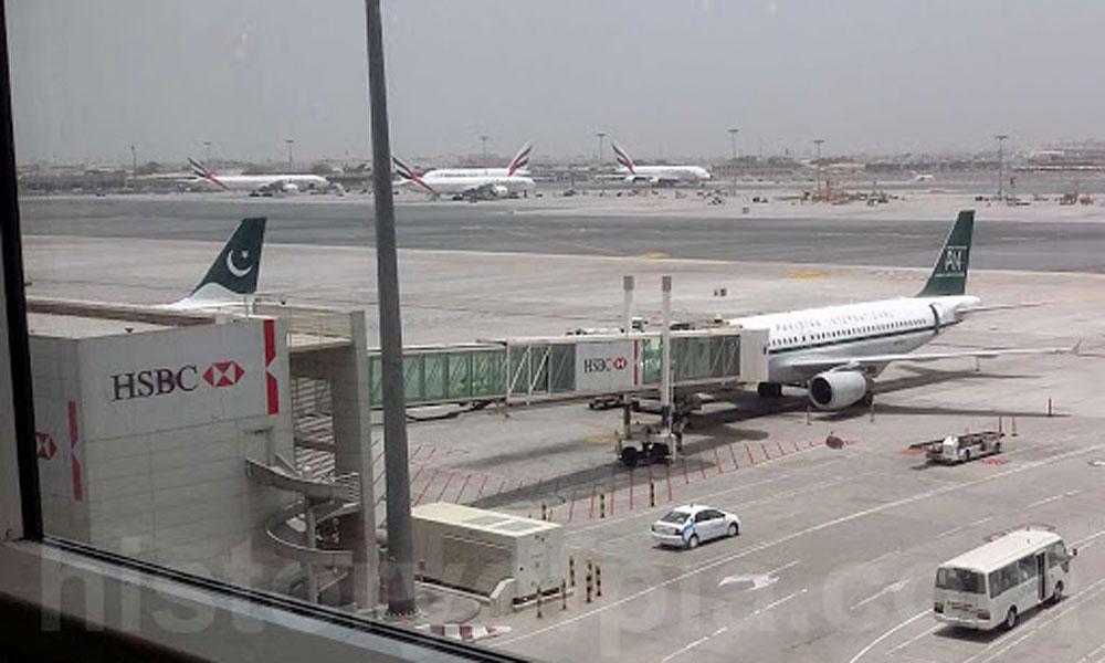 دبئی: پاکستانیوں کیلئے نئی ٹریول ایڈوائزری جاری