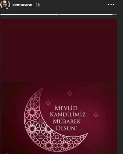عالیار بے کی مداحوں کو عیدمیلاد النبی ﷺ کی مبارکباد