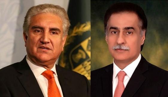شاہ محمود کا ایاز صادق کے بیان پر ردعمل