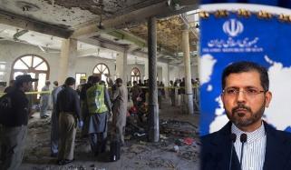 پشاور دھماکا، ایران کی مذمت