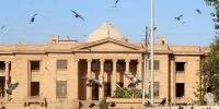 گستاخانہ خاکوں کیخلاف کراچی میں عدالتی امور معطل