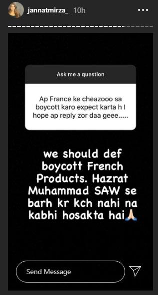 جنت مرزا واپس پاکستان آرہی ہیں؟