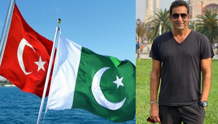 پاکستان کو ترکی کا ماڈل بناناچاہیے ،وسیم اکرم