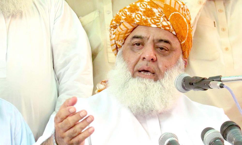 لوگوں نے حکومت سے بیزاری کا اظہار کیا ہے، مولانا فضل الرحمٰن