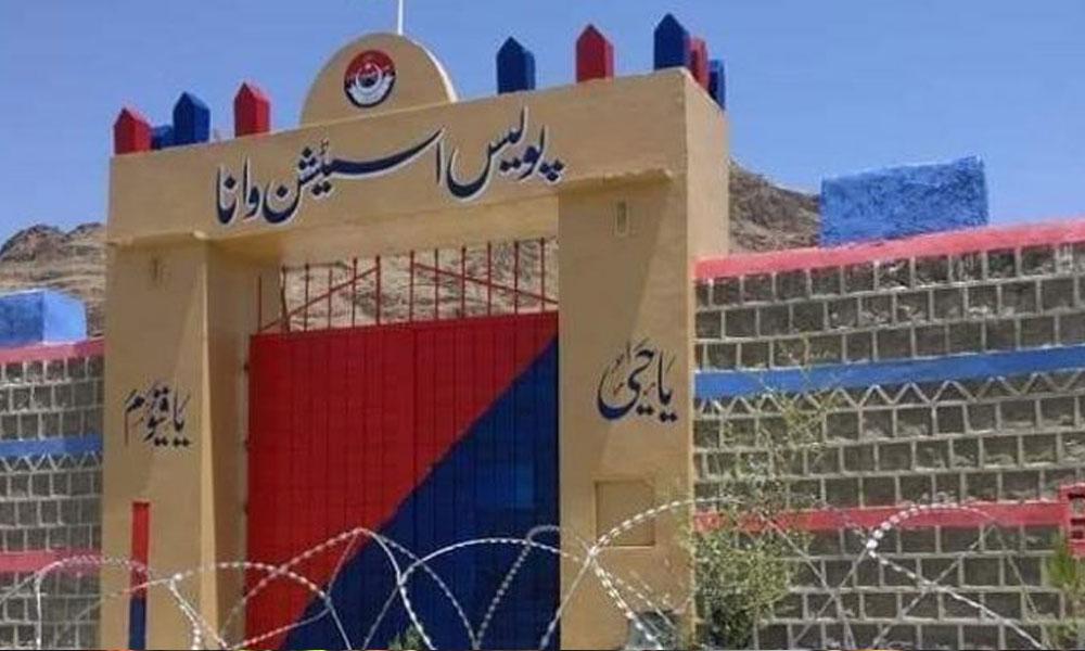 جنوبی وزیرستان میں 8 نئے پولیس تھانوں کا افتتاح