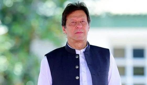 پارلیمنٹ حملہ کیس، وزیرِاعظم عمران خان بری