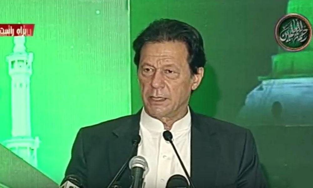 ساتویں تا نویں کلاس سیرتِ طیبہ پڑھائیں گے: وزیرِاعظم عمران خان