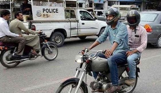 سندھ بھر میں ڈبل سواری پر ایک روز کیلئے پابندی