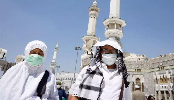 دوسری کورونا لہر، سعودی وزارتِ داخلہ کا انتباہ