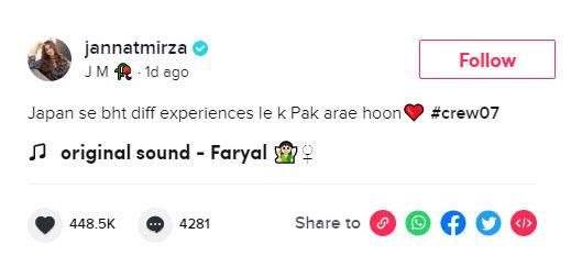 جاپان سے مختلف تجربے لیکر پاکستان آرہی ہوں، جنت مرزا