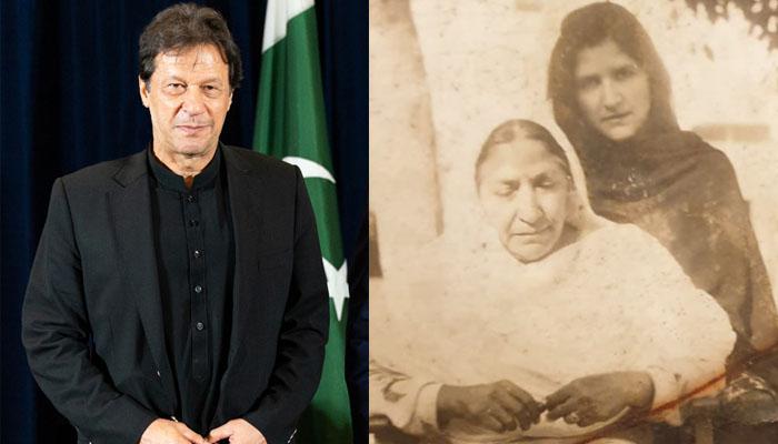 وزیراعظم عمران خان کی والدہ اور نانی کی تصویر مقبول