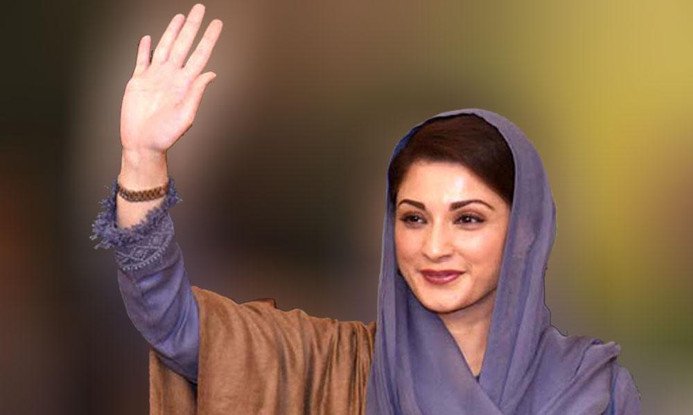 مریم نواز اسکردو سے اسلام آباد پہنچ گئیں