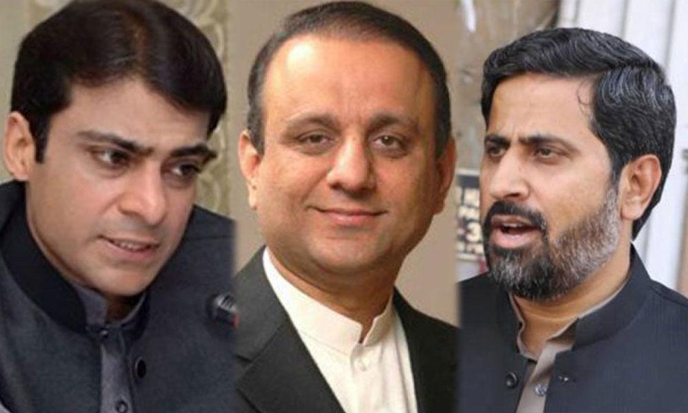 فیاض چوہان، علیم خان، حمزہ شہباز کے اثاثوں کی تفصیلات