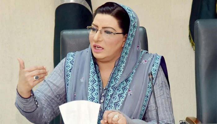 بزدار بلوچستان کیلئے 1000 ملین کے منصوبوں کا اعلان کرینگے، فردوس اعوان