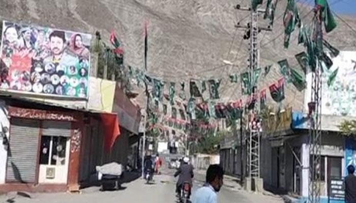 گلگت بلتستان میں انتخابی مہم کا وقت ختم